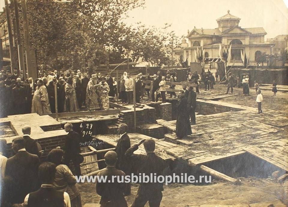 NAVIGATOR.STAROVE.RU_Belorusskaya_RPSC_sv.Nikoly-zakladka-1914