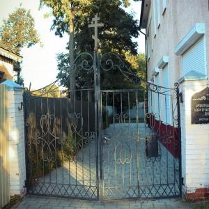 Спасо-Преображенский древлеправославный храм