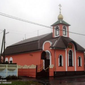 Храм Казанской Пресвятой Богородицы. Бобруйск