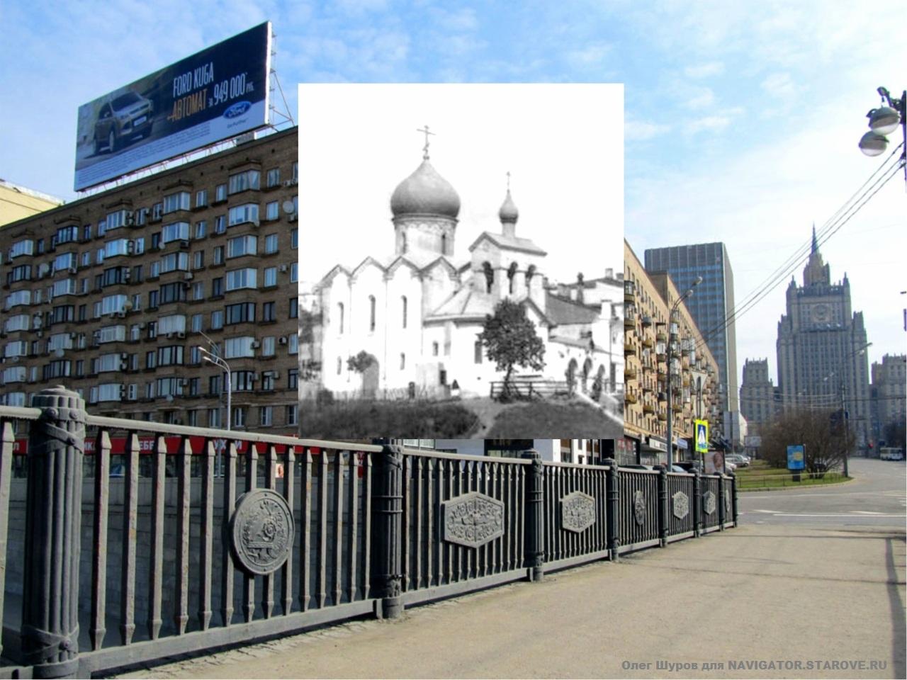 Бывшая церковь во имя св. Николы Чудотворца на Варгунихинской горе (Смоленская - Дорогомилово).