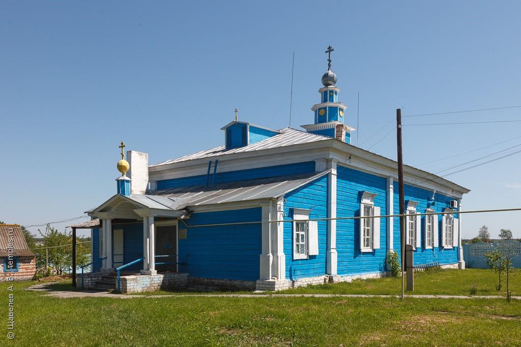 Храм великомученика Димитрия Солунского. Климово