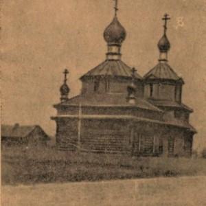 Поморский храм в дер.Капустино. Старообрядческий церковный календарь на 1955 год