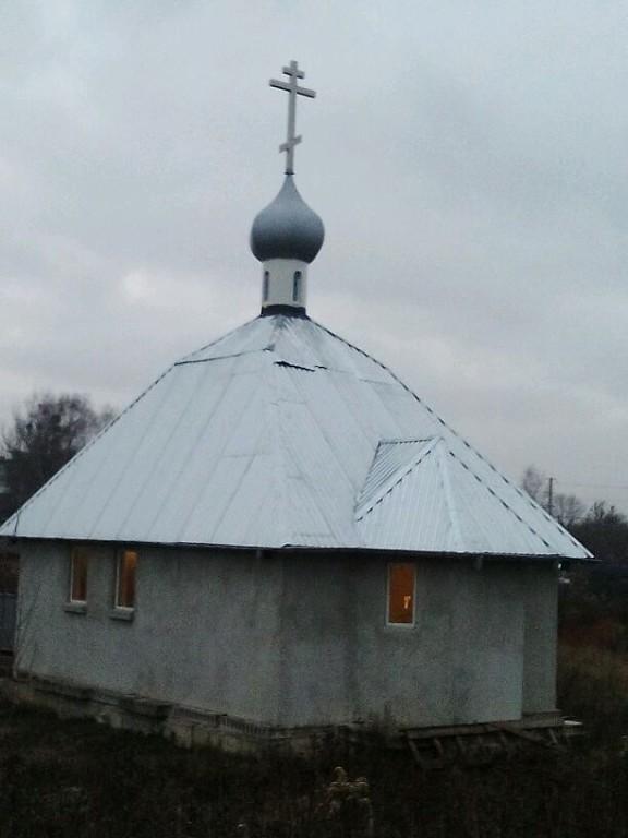 Часовня Благовещения Пресвятой Богородицы. Калининград