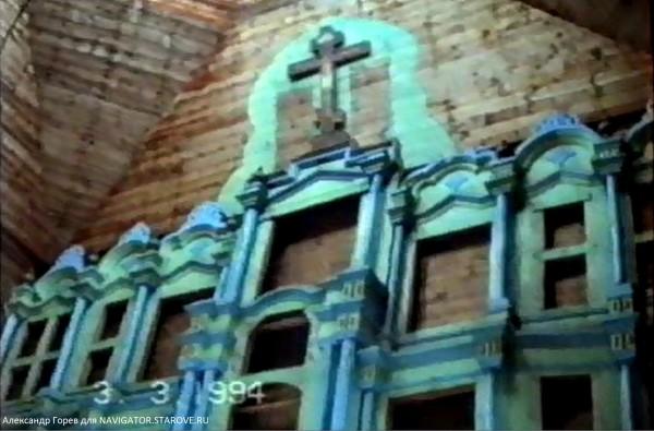 Разоренный иконостас храма Успения Пресвятыя Богородицы. Святск
