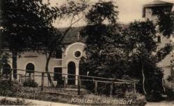 Войновский монастырь Спаса и Святой Троицы