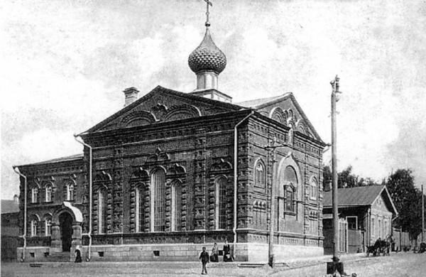 Храм Живоначальной Троицы. Рыбинск