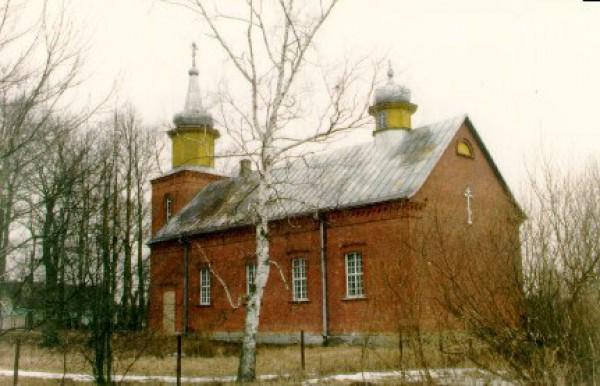 Свято- Успенский храм. Варнья (Varnja)
