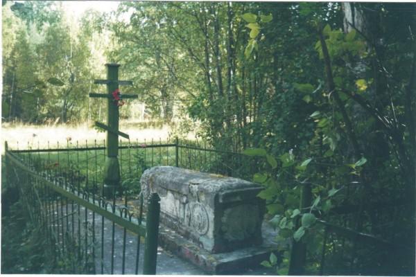 Гробница Манефы «Старой» (2001 год)