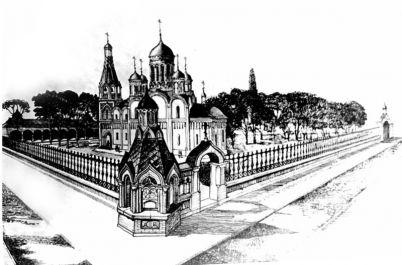 Эскиз строящегося храмового комплекса. Архитектор Синельников А. А