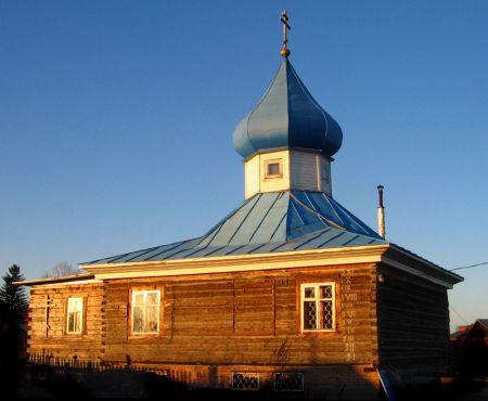 Храм во имя Казанской иконы Пресвятой Богородицы