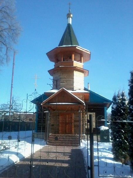Храм св. великомученика Димитрия Солунского. Добрянка