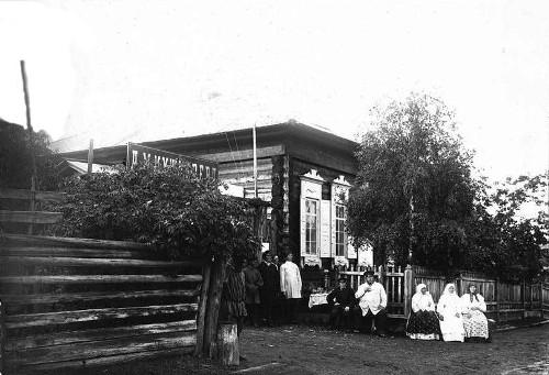 Дом купца-старовера Петра Кушнарёва в Якутске (фото архивное).
