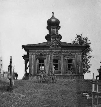 Снимок этой же церкви 70-х годов.