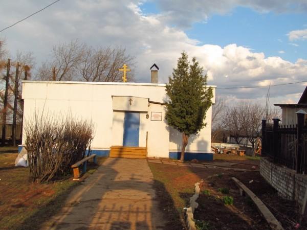 Храм во имя святителя Николы Чудотворца. Киров