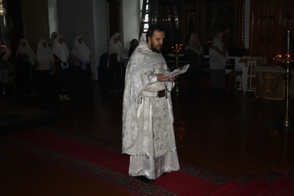 иерей Димитрий Пронин