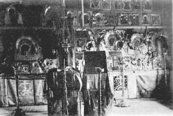Моленная в Оленевском скиту (фотография конца XIX века)