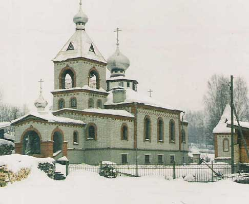 Омутнинск, 2004 г., Покровская церковь старообрядческой общины, построенная в 1991 г.