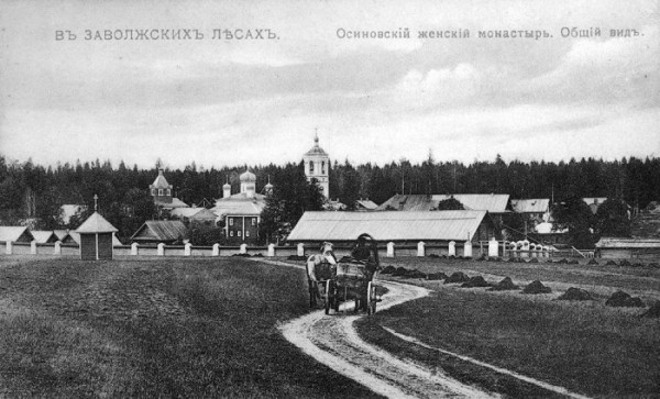 Осинковский старообрядческий скит.