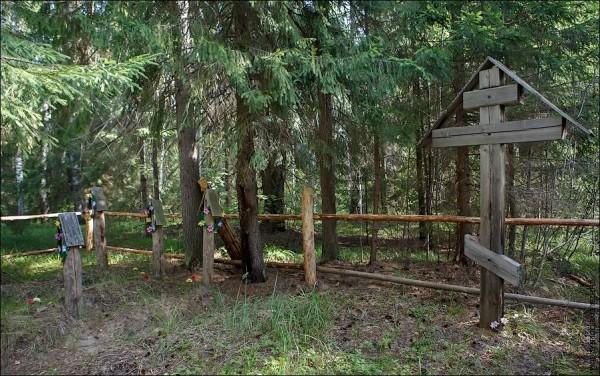 Место где сгорели иноки