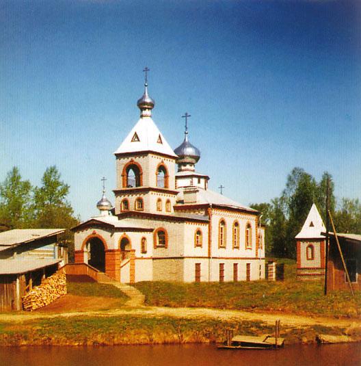 Храм Покрова Пресвятой Борогодицы. Омутнинск