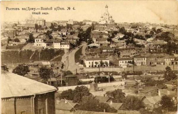 Общий вид центральной части города. С открытки нач. XX в.