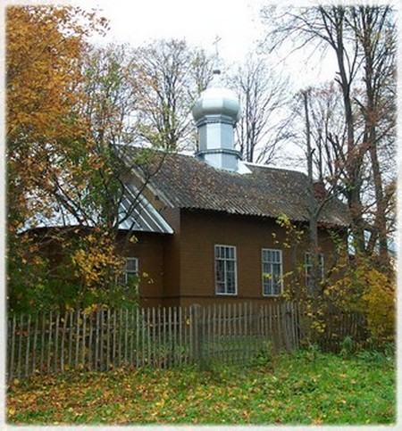 Старообрядческий храм во имя  святителя Николы Чудотворца. Корьхово