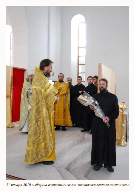 храм во имя Святой Троицы. Санкт-Петербург