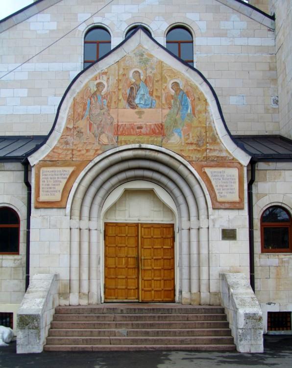 Старообрядческий храм во имя Святой Живоначальной Троицы. Балаково