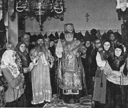 Епископ Куйбышевский Григорий и прихожане (г.Самара, конец 1970-х гг.)