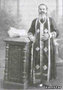 Священник Авраамий Сафонов